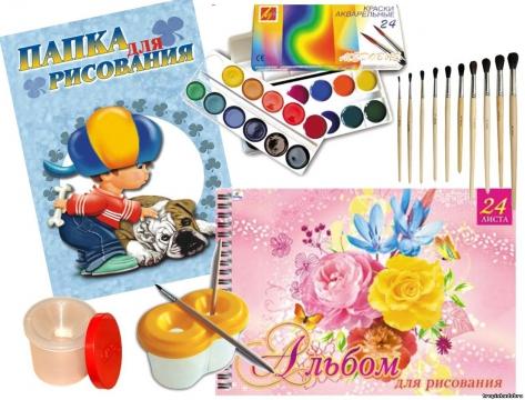 Альбомы для рисования краски фломастеры